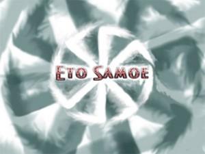 EtoSamoe