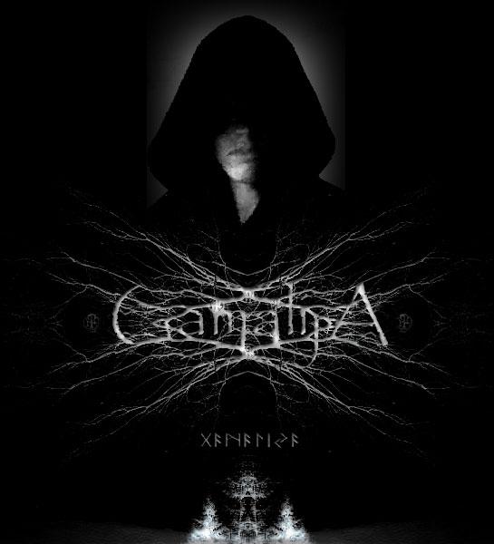 Gamalija