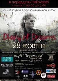 28.10.2006 Концерт гурту Diary of Dreams в Києві!