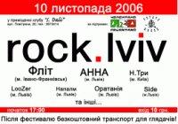 Фестиваль rock.lviv знову в рідному місті!