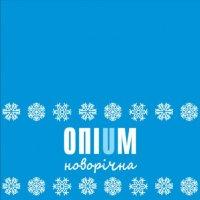 """""""Опіум"""" презентували новорічний веб-сингл"""
