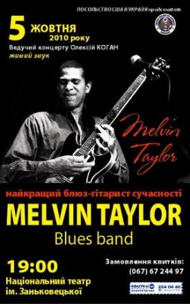 Melvin Taylor у Львові (blues, Chicago)