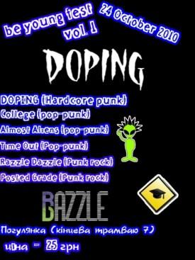 Be young fest: DOPING (Hardcore punk, Uzhgorod) + support