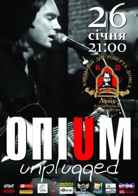 Опіум. Unplugged в ХДРД