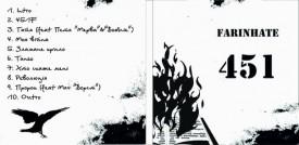 Дебютний альбом гурту Farinhate вже онлайн