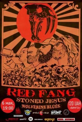 Red Fang в Києві! На сапорті Stoned Jesus та Wolverine Blues.