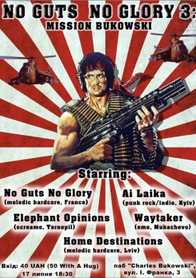 No Guts No Glory 3