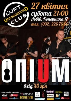 Концерт гурту «Опіум»