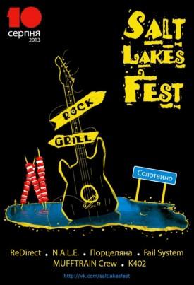 Рок фестиваль Salt Lakes Fest