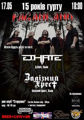 15 років гурту Paganland