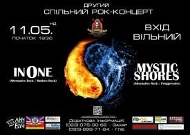 Другий спільний концерт InOne та Mystic Shores