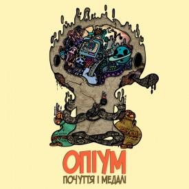 «Опіум» презентує новий альбом «Почуття і медалі»