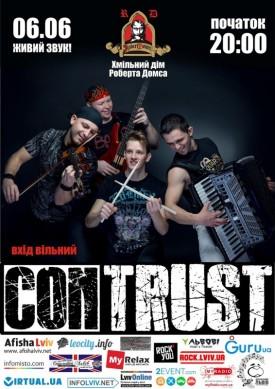"Концерт гурту ""Con Trust"""