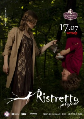 Ristetto project