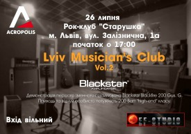 Lviv Musician's Club Vol.2