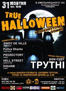 True Halloween 2014
