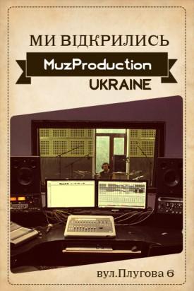 MuzProductionUA - нове джерело якісної музики у Львові