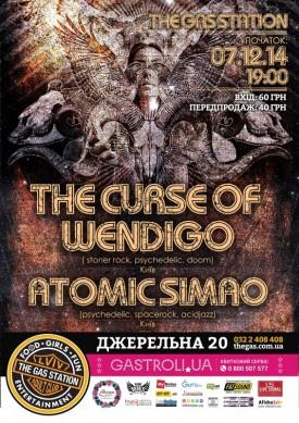 The Curse of Wendigo