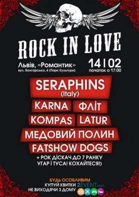 Rock in Love – КОНЦЕРТ ВІДМІНЕНО!