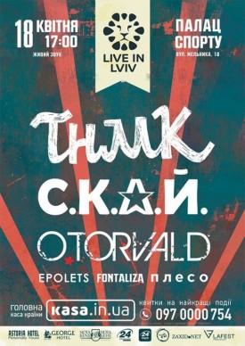 Live In Lviv