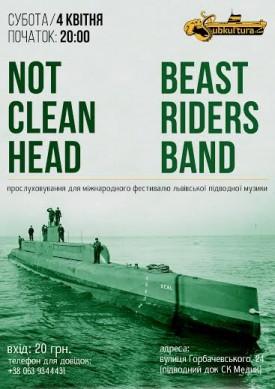 Концерт Not Clean Head та Beast Riders