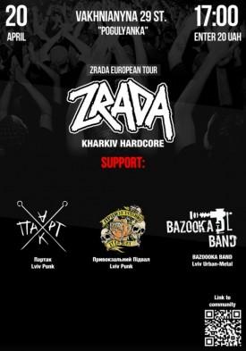 Концерт в підтримку Евротуру гурту ZRADA