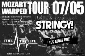 Mozart Warped Tour vol. 2  |Stringy|Time to Live|It