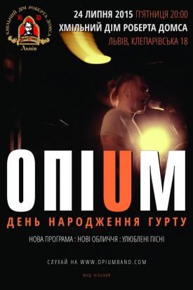 """Концерт до дня народження гурту """"Опіум"""""""