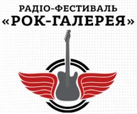 «Радіо Вголос» презентує масштабну акцію з підтримки талановитих