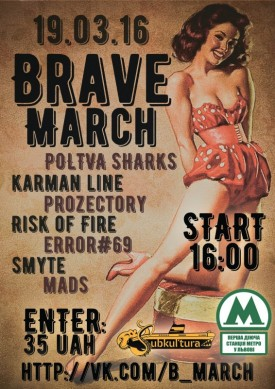 Brave March