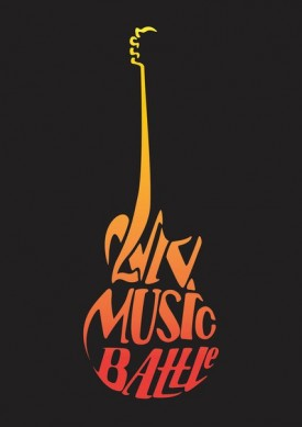 Lviv Music Battle