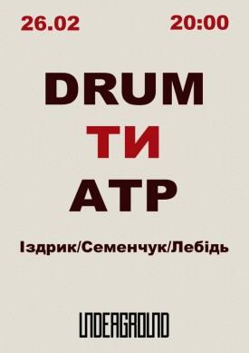DRUMТИАТР (Іздрик\Cеменчук\Лебідь) в Underground