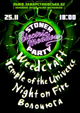 Stoner Rock Party