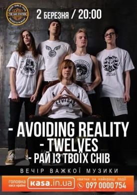 Вечір тяжкої музики Avoiding Reality (Twelws; Рай ІзТвоїх Снів)