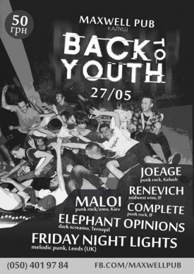 Back to Youth 2017