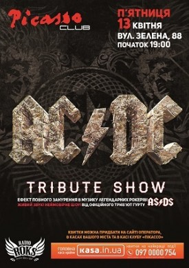AC-DC Tribute Show