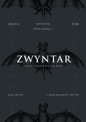 Zwyntar