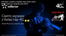 Street music by Leopolis Jazz 2019