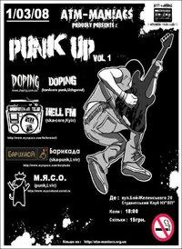 1.03.08 ATM-maniacs presents: Punk Up vol. 1